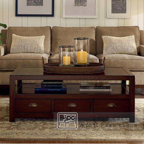 美式鄉村/比鄰鄉村風格實木茶幾做舊地中海實木可定制家具-淘寶網  coffe table 1500