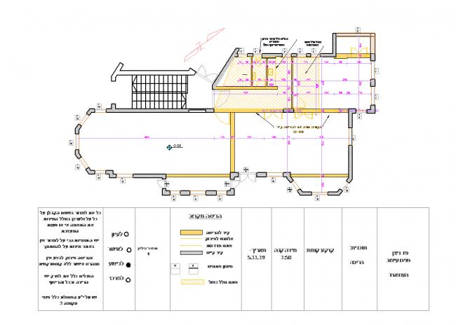שונות תוכנית הריסה לדוגמה In 2020 Diagram Floor Plans