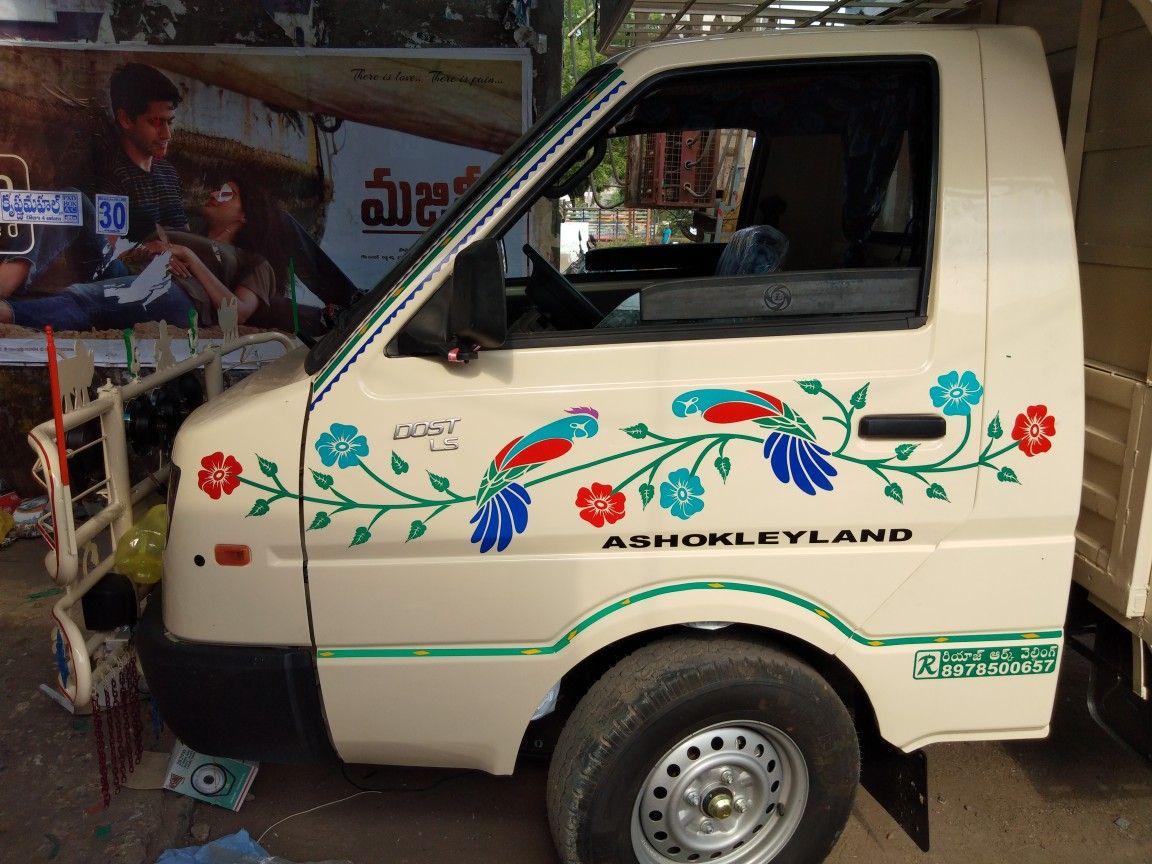 Ashok Leyland Dost Stickering Leyland Vehicles