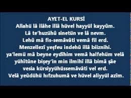 Kartinki Po Zaprosu Ayetel Kursi Duasi Ayatul Kursi Life Lessons Islam