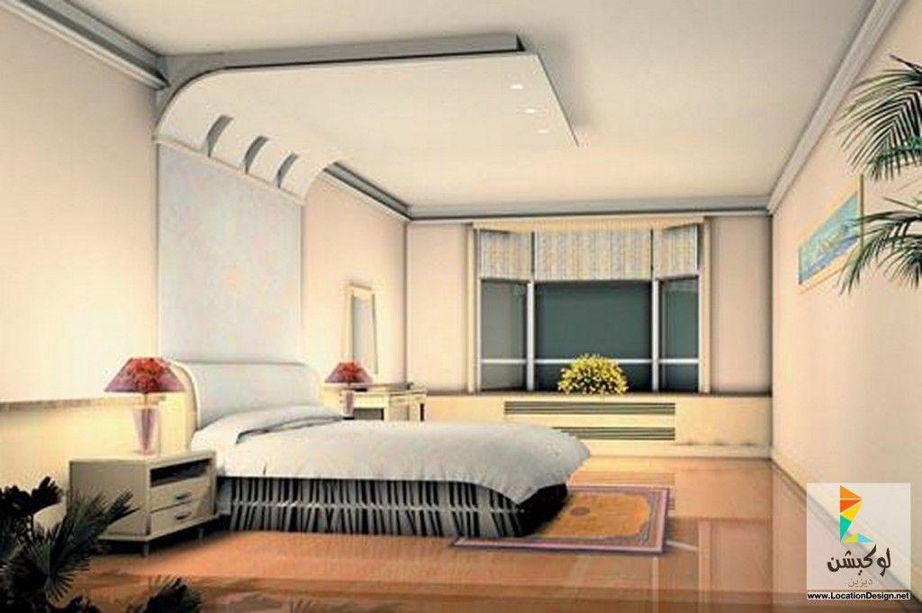 ديكور جبس اسقف غرف نوم Mobilier De Salon Design Art Déco