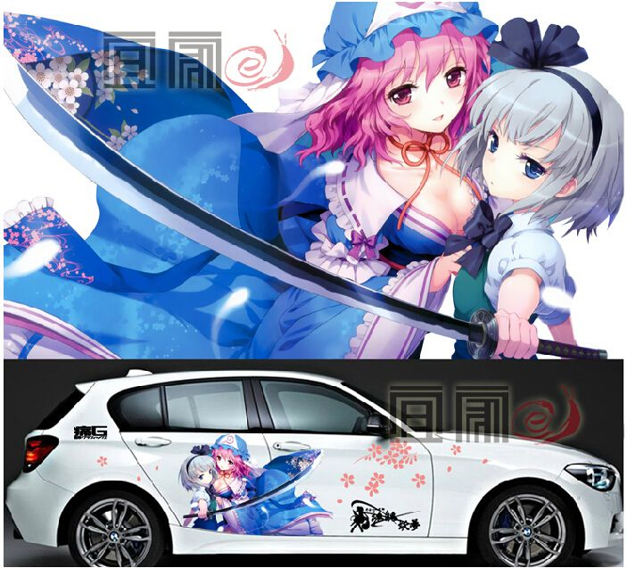 Pieces Custom Hot Anime Touhou Project Car Stickers Car Vinyl - Car decal stickers custom