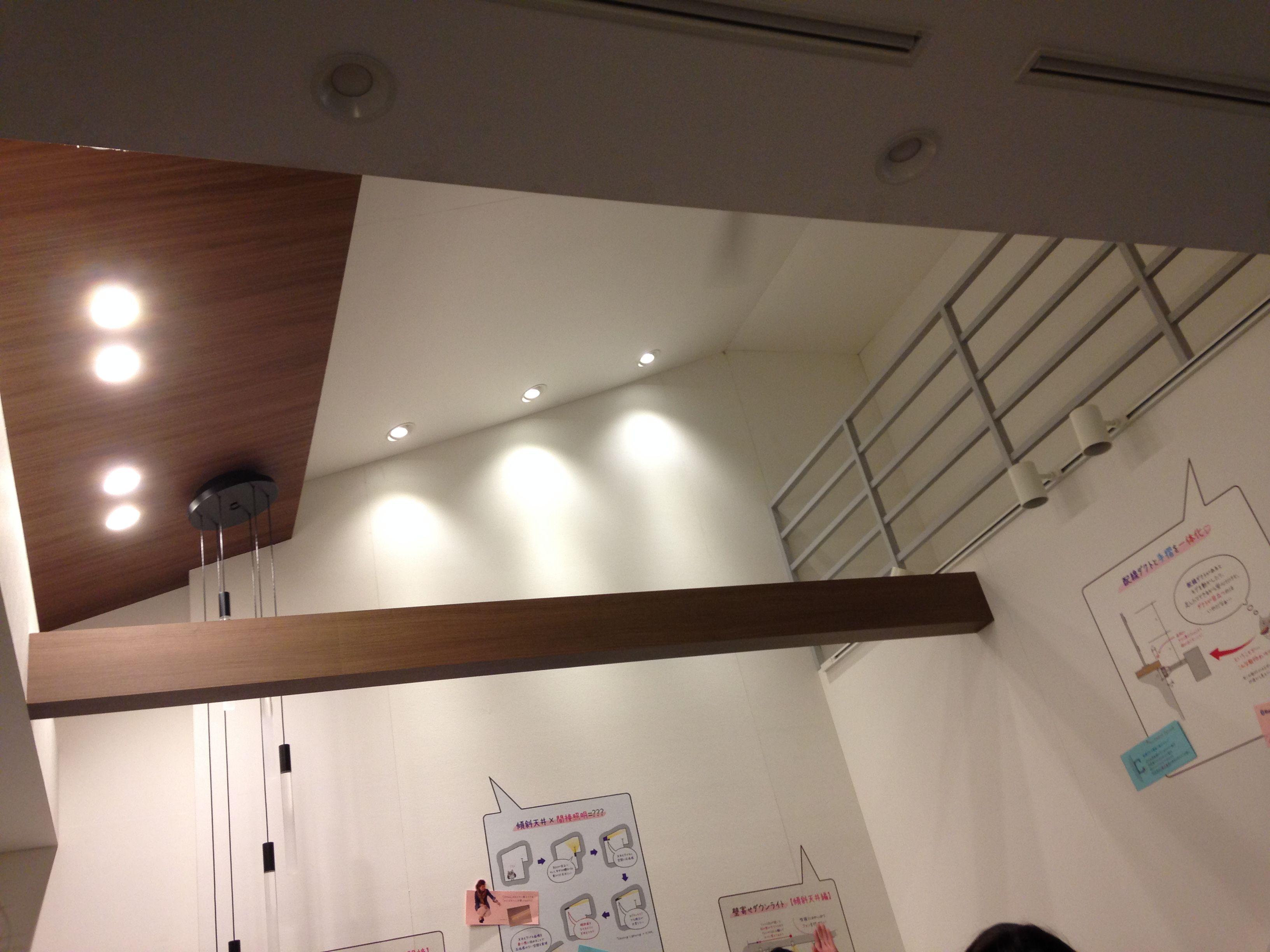 高天井 勾配天井 ダウンライト の画像検索結果 ダウンライト 天井