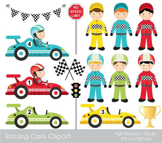 Digital Clipart Racing Cars For Scrapbooking Invitations Paper Crafts Cards Making Commercial Use Instant Download Clip Art Digital Clip Art Card Making