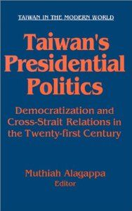 This book focuses mainly on the impact of the 2000 presidential election in Taiwan
