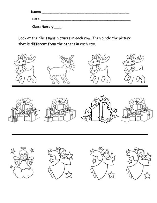 Same or Different Worksheets - Kids Learning Activity ...