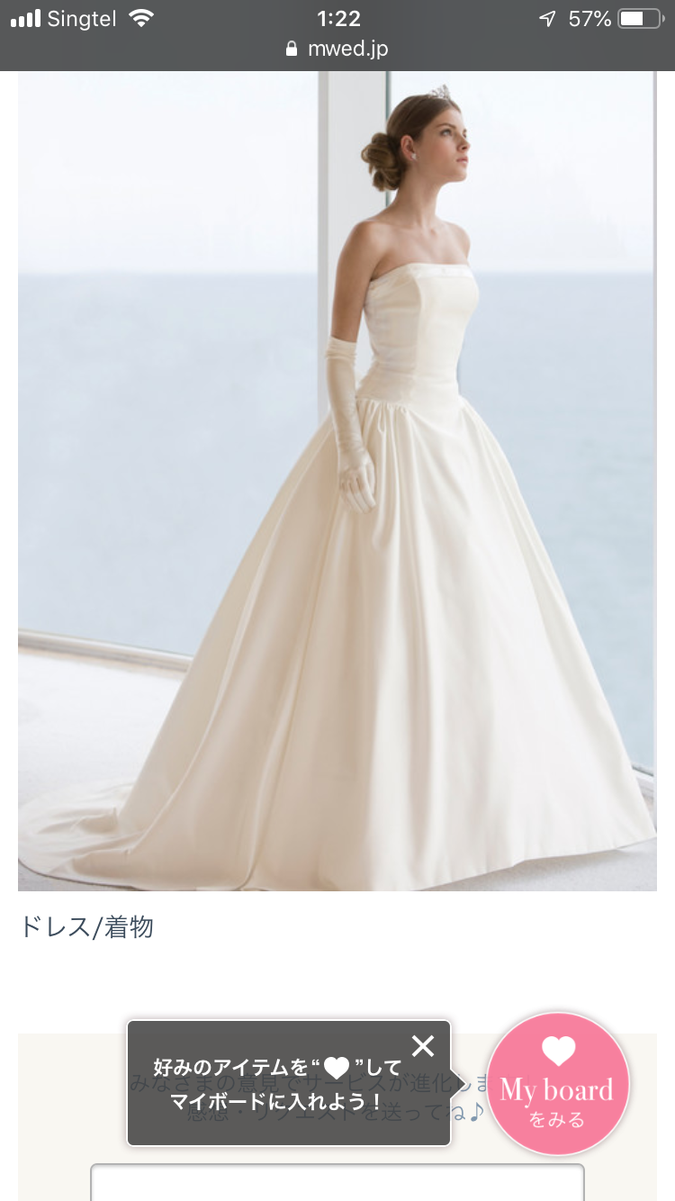 Wedding dress simple wedding in wedding wedding dresses