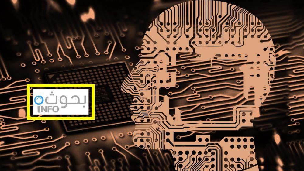 بحث حول تقنية المعلومات وأهميتها وأقسامها ومستقبلها Enamel Pins Info