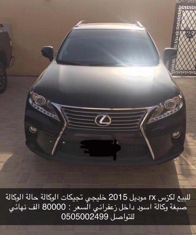 Explorer Car Cars Uae Dubai Smsar Dxb Alain Sharjah Ajman Like منشن اكسبلور العين الشارقة راك أ In 2020 Sports Car Sports Vehicles