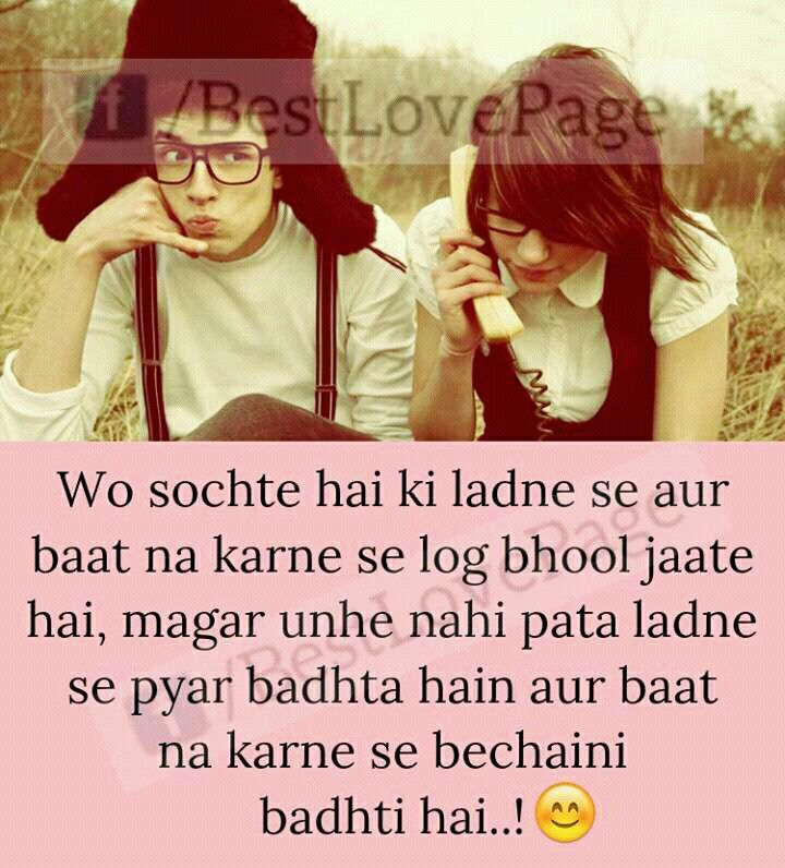 Pin by AFF Aff on SHAYARII | Pinterest | Hindi quotes, Dear diary ...