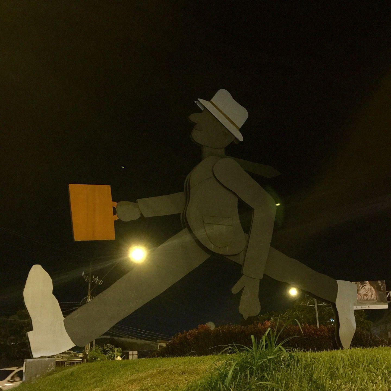 El Viajero - Pereira-Risaralda-Colombia