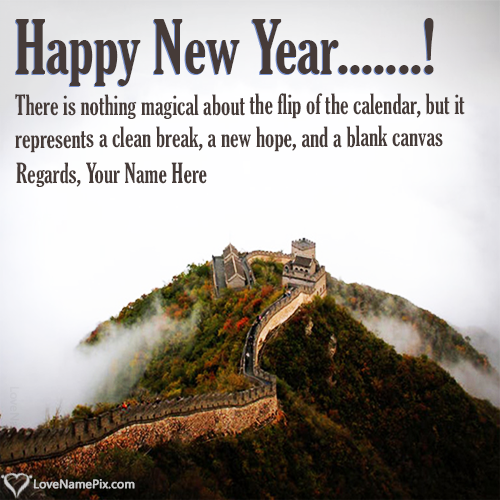 Write Your Names On Unique New Year Famous Quotes Images In Quick