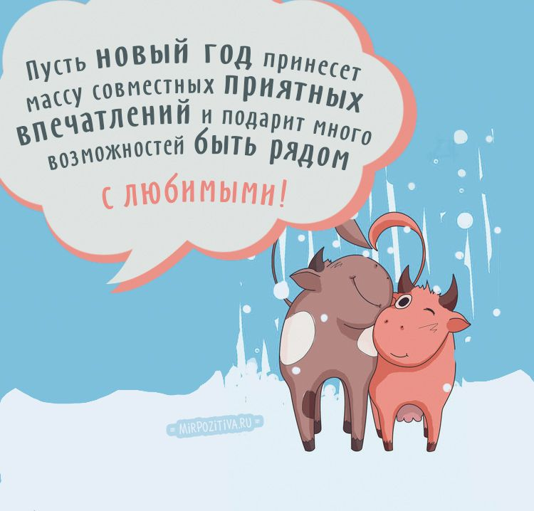Pin By Tatyuna Bondarchuk On Novyj God Russian Quotes Cards Comics