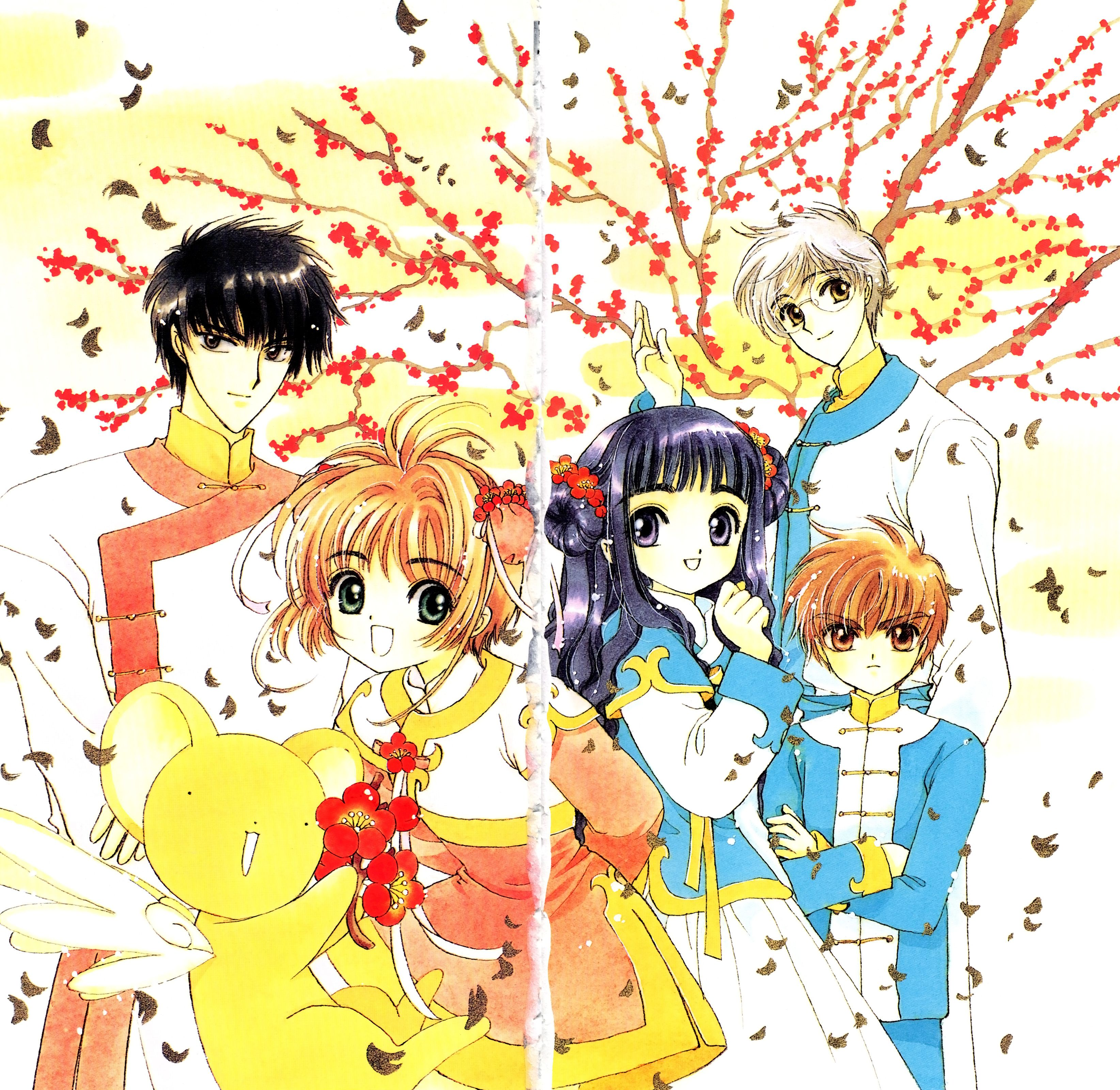 CLAMP, Cardcaptor Sakura, Cardcaptor Sakura Illustrations Collection 3, Daidouji Tomoyo, Kero-chan, Kinomoto Touya