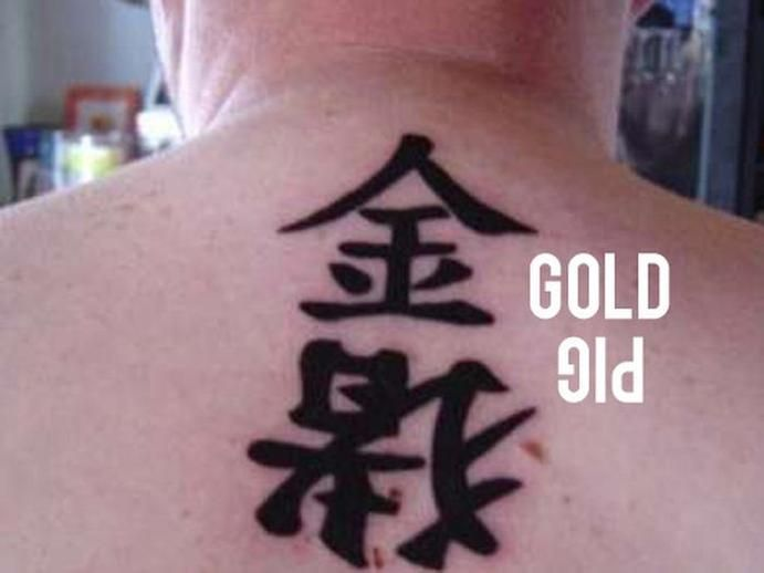 Unfortunate Stupid Chinese Tattoos That Make No Sense Funny