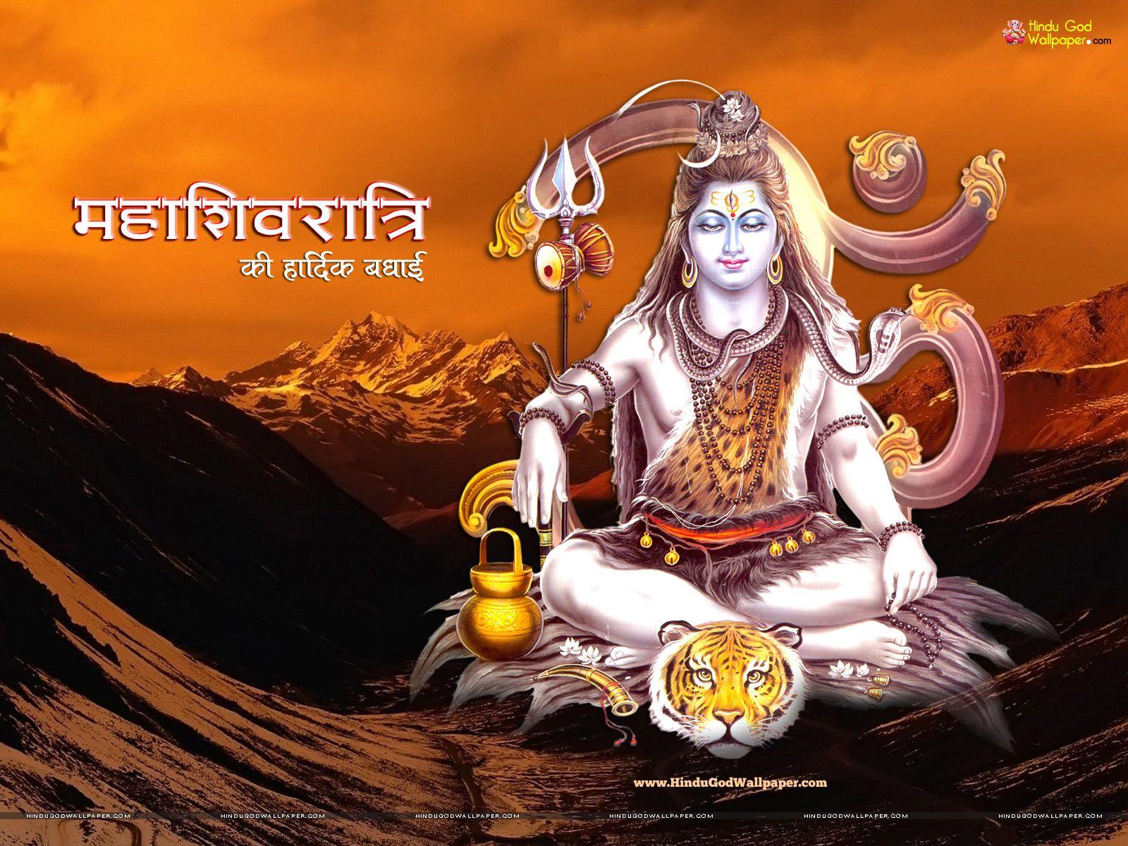 Shivaratri Wallpapers Mahashivratri Wallpapers Download