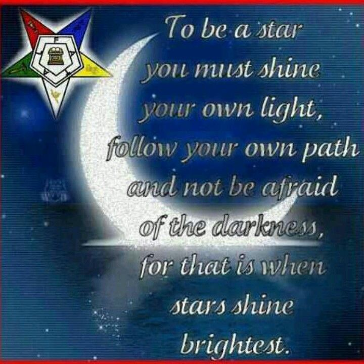 Order Of Eastern Star Oes Star Quotes Inspirational Quotes