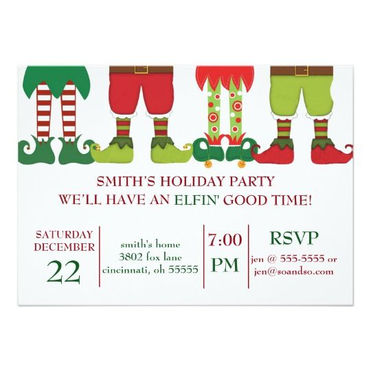 Elfin Holiday Party Invitation  Holiday Party Invitations Party