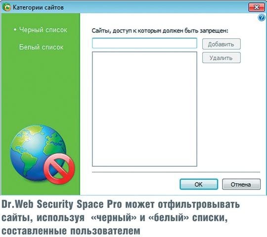 activate windows xp by phone hack