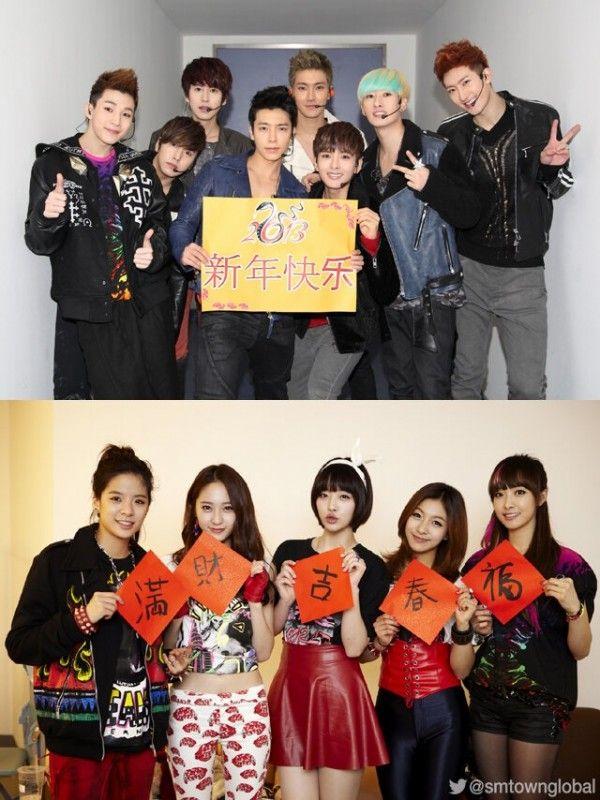 Super junior m and fx send their lunar new year greetings k pop super junior m and fx send their lunar new year greetings m4hsunfo