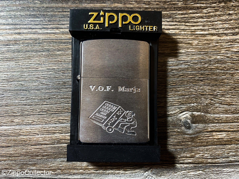 1993 V O F Marja Art Gallery Zippo Lighter Vintage Very Etsy In 2020 Zippo Zippo Lighter Art Gallery