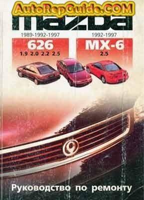 download free mazda 626 gd ge mazda mx 6 1989 1992 1997 rh pinterest com 1999 Mazda 626 2000 Mazda 626