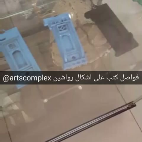 الفنان محمدغبره Artscomplex Instagram Photos And Videos Instagram Photo And Video Instagram Photo
