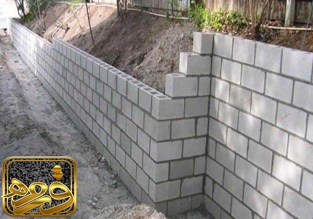 بلوک لیکا چیست Building A Retaining Wall Concrete Block