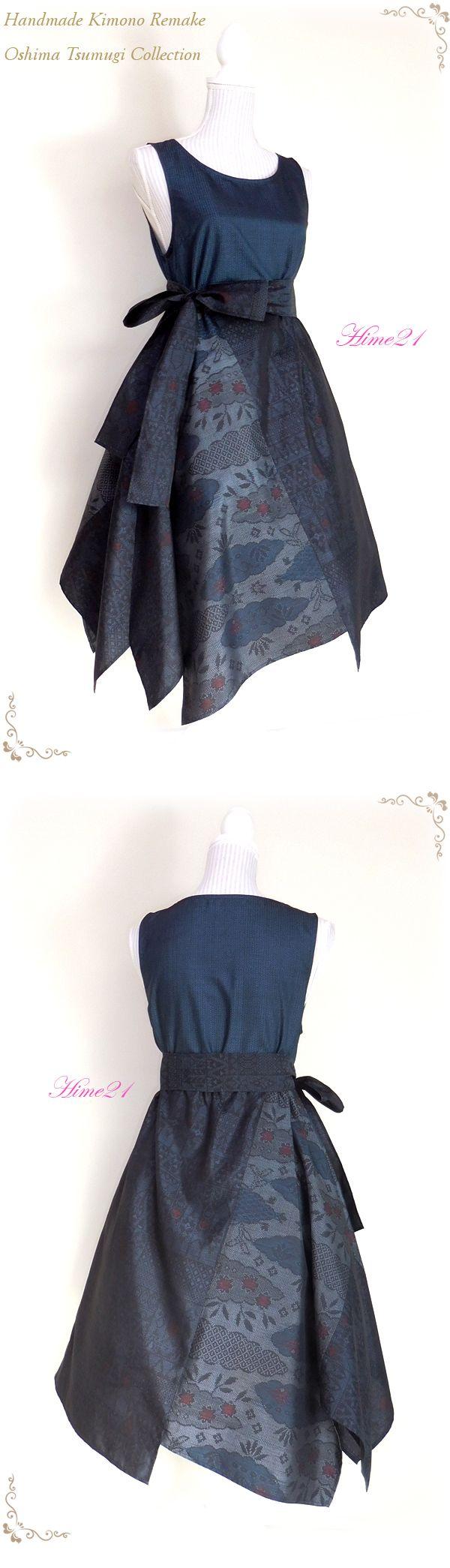 e3919fe538ac0 大島紬などの着物をリメイクして服を作っている個人サイトです。 すべて1点ものの手作り。アナタだけの1着が見つかりますように。