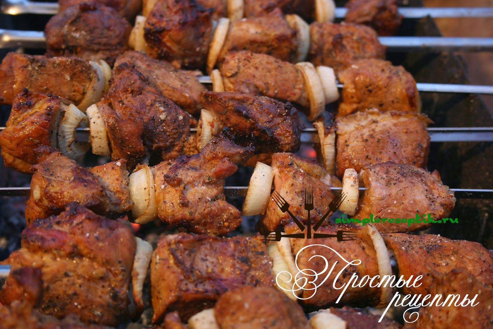 Маринад для шашлыка из свинины простые рецепты