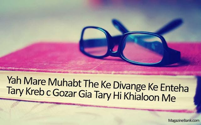Sad Love Quotes In Hindi For Facebook With Photos | islam ...