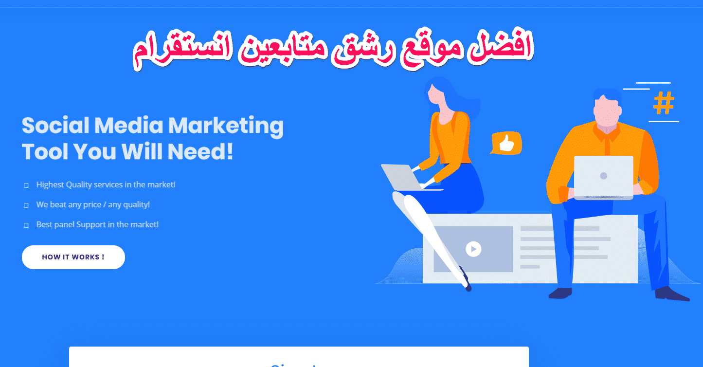موقع رشق متابعين انستا فوري Social Media Marketing Tools Marketing Tools Social Media Marketing