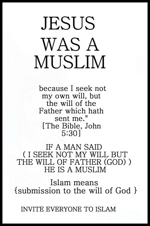 Jesus I Seek The Will Of God Islamic Inspirational Quotes