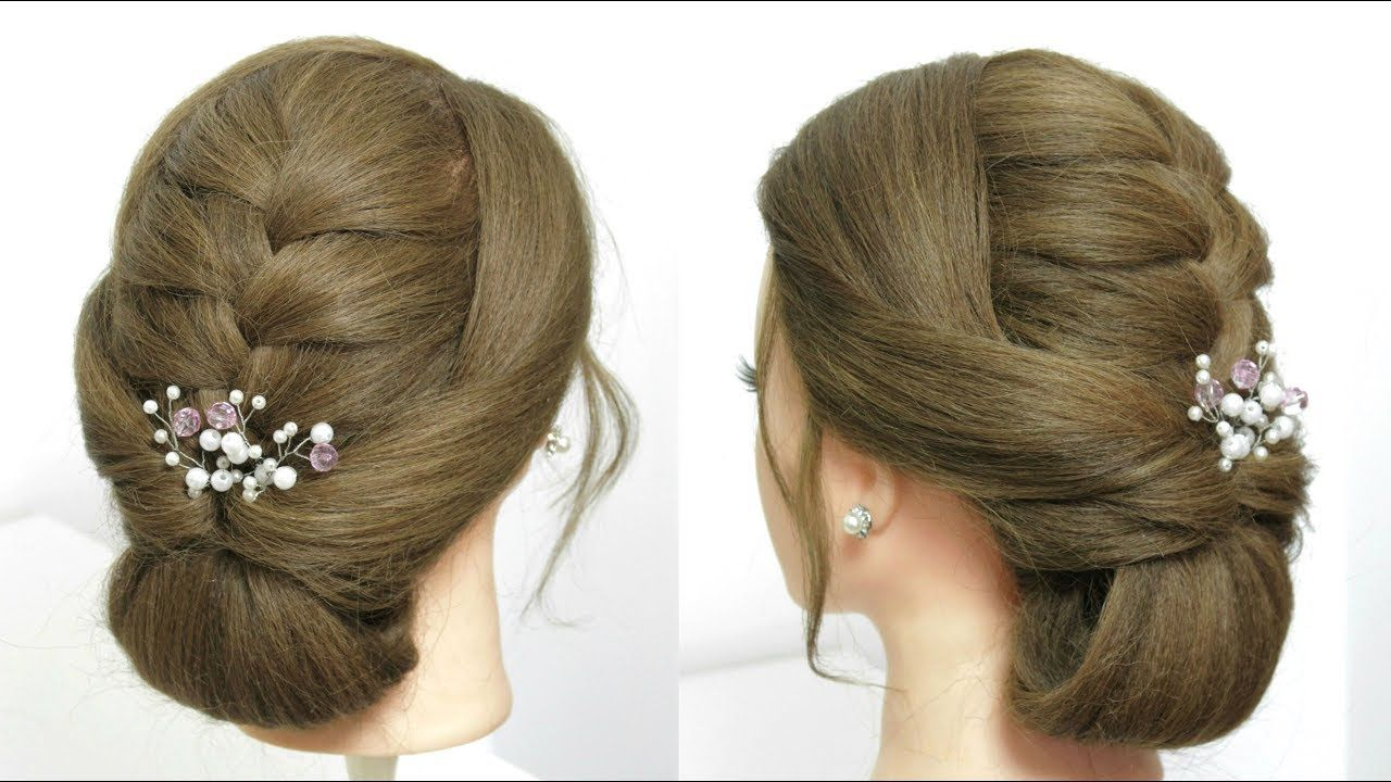 Easy Everyday Hairstyle Simple Party Updo For Long Hair