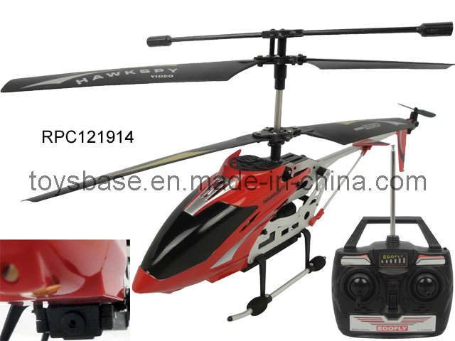 Remote Control Helicopter with Camera to get more information ...