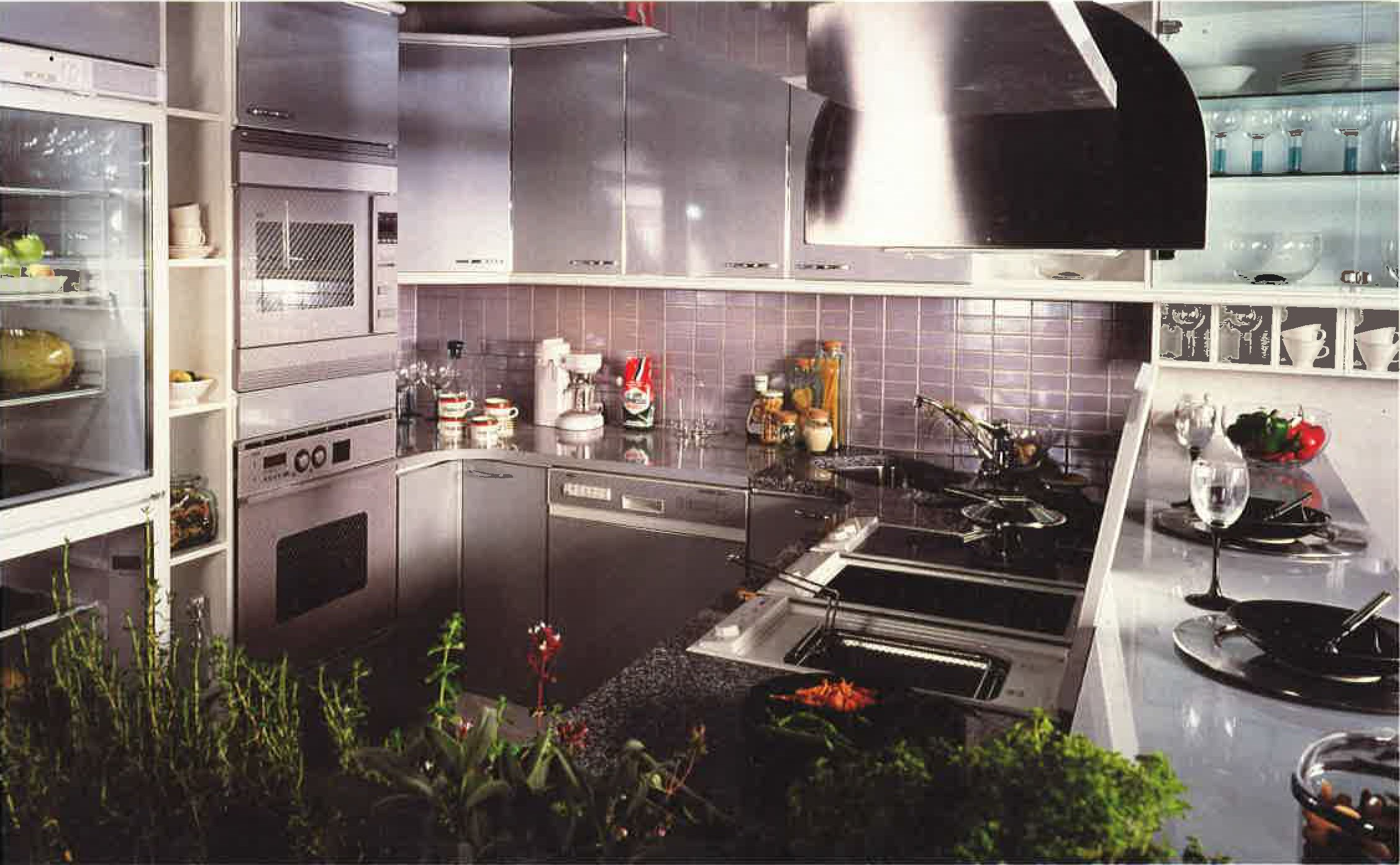 Domino Safiiri -keittiö 1980-luvulta.