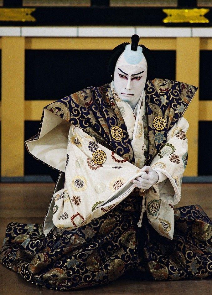 Image result for ichikawa ebizō xi