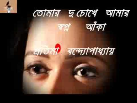 Swapno - Ek Chilte Hasir Jonne (Promo) - YouTube