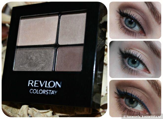 revlon colorstay 16 hour eye shadow quad revlon colorstay 16 hour eye shadow quad 500 addictive ccuart Images