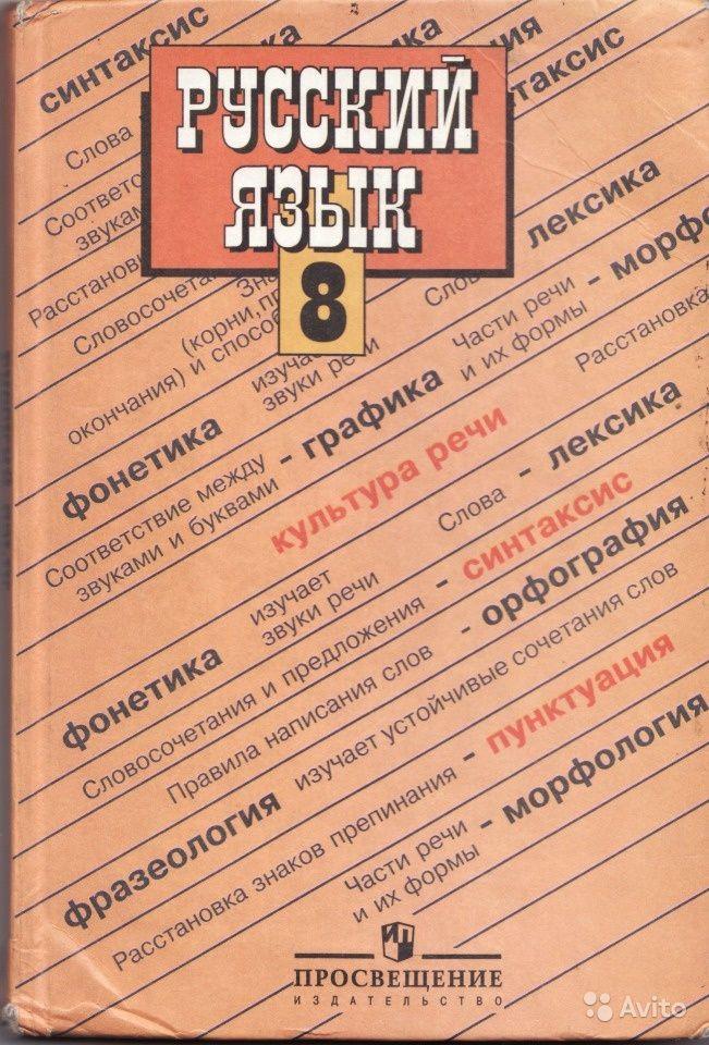 Учебник по английскому языку 8 класс алла несвит онлайн бесплатно без регистрации