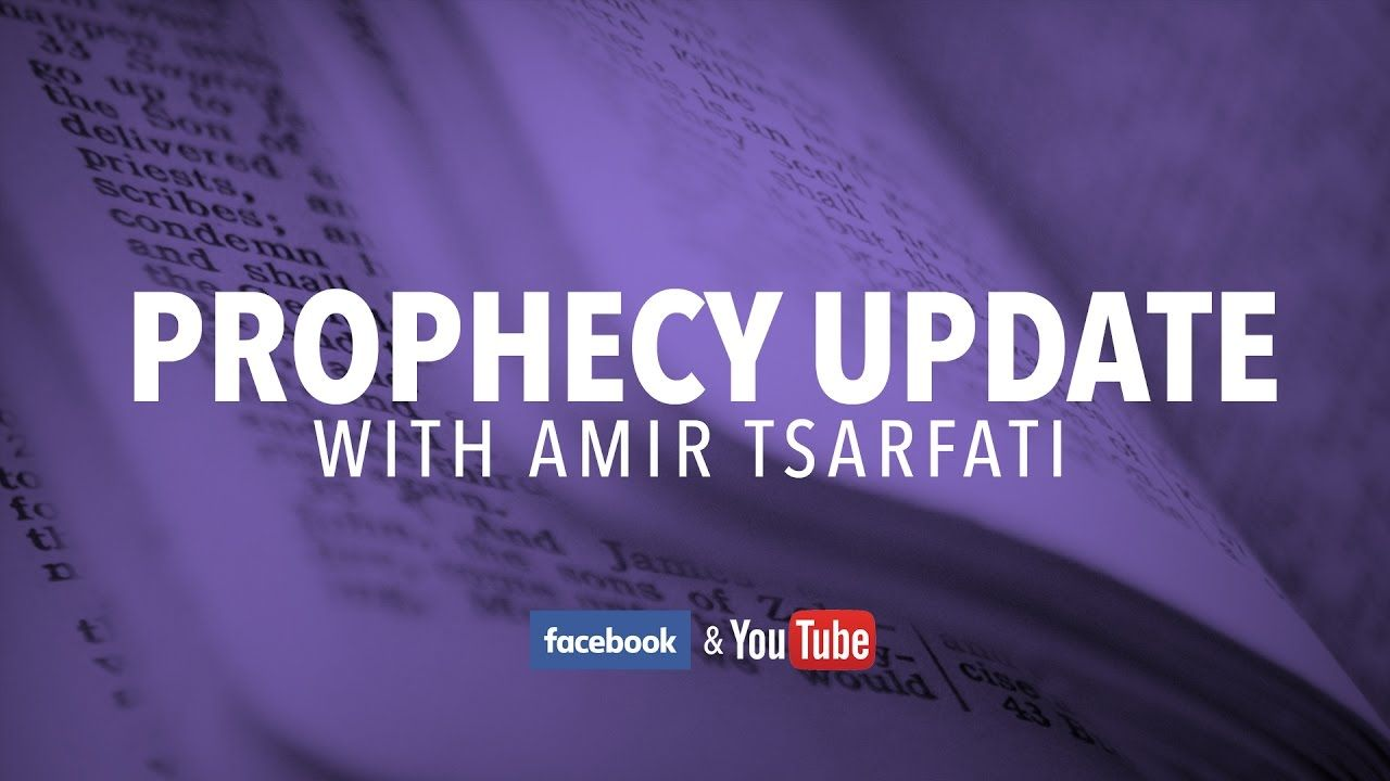 Amir gives a current events and prophecy update on Trump's intelligence leak, moving USA embassy from Tel Aviv to Jerusalem, Syria, the media and much more!