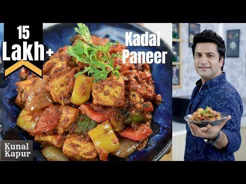 kadai paneer कड ई पन र how to make restaurant style kunal kapur indian curry recipes chef on hebbar s kitchen kadai paneer id=98031