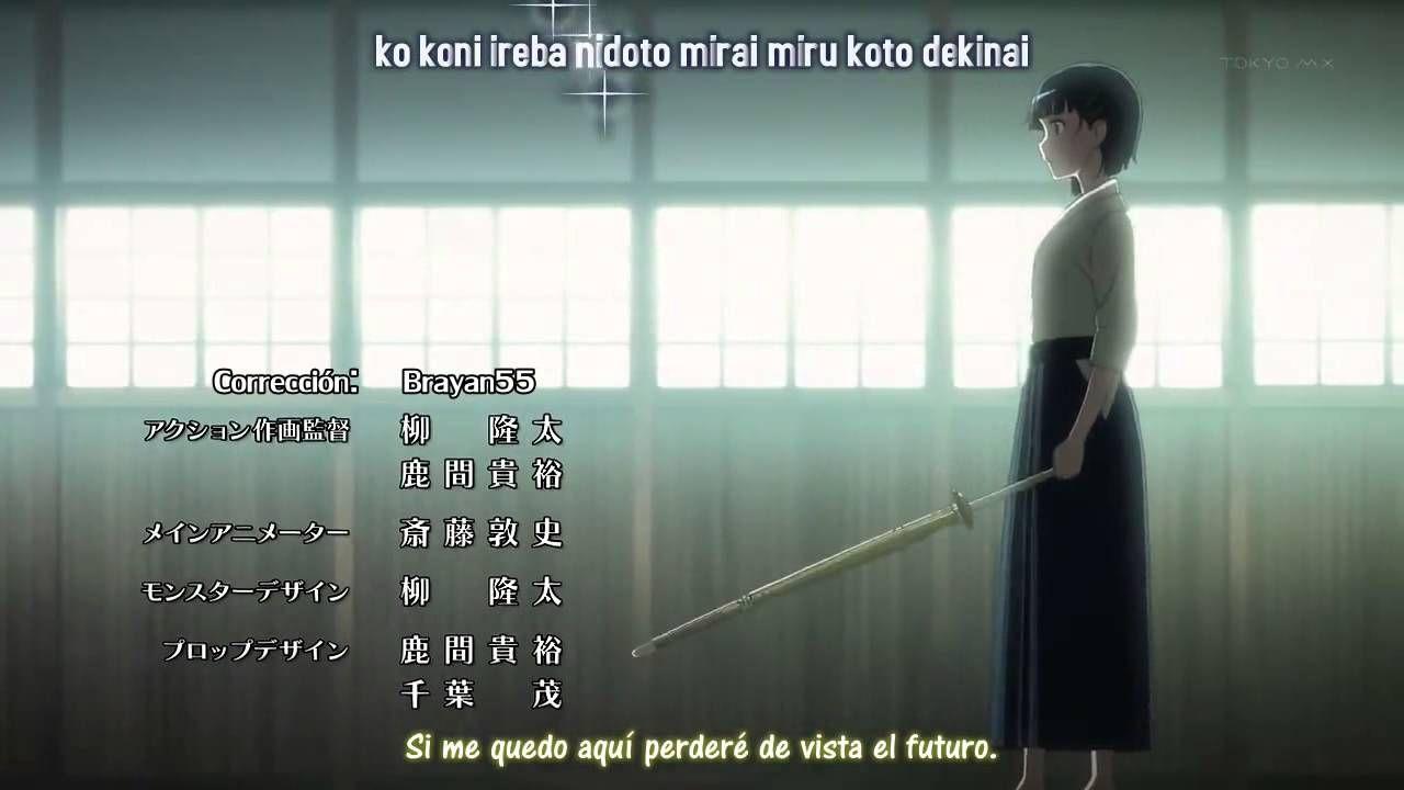 Sword Art Online Opening 2 - Innocence (AmaLee)