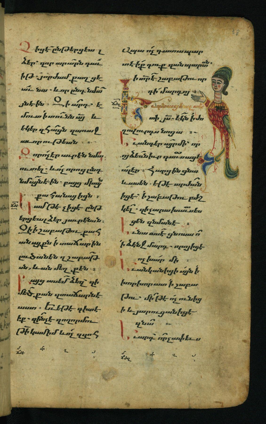 Siren Form: Marginal miniature Text: Holy Gospel of Jesus Christ, according to St. Matthew W540