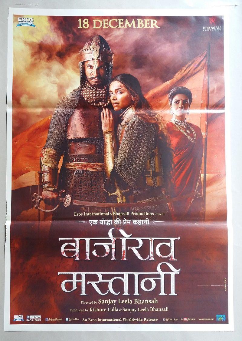 Bajirao mastani new bollywood movie poster for sale