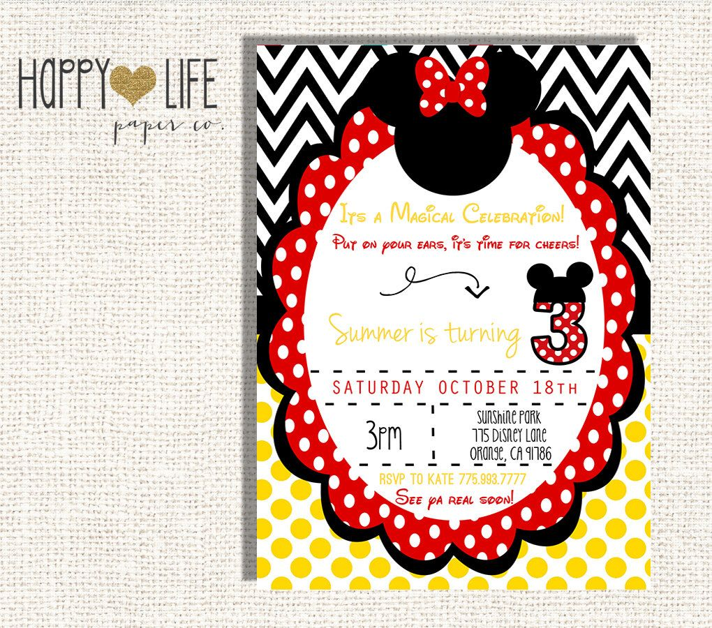 MINNIE MOUSE Birthday Invitations- PRINTABLE- Mickey Mouse Ears ...