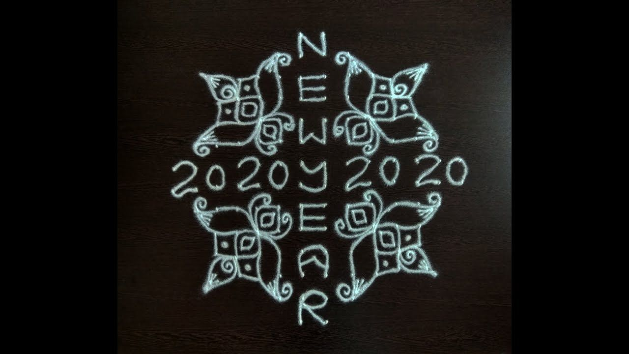 New Year Muggulu 2020/Simple new year kolam with dots