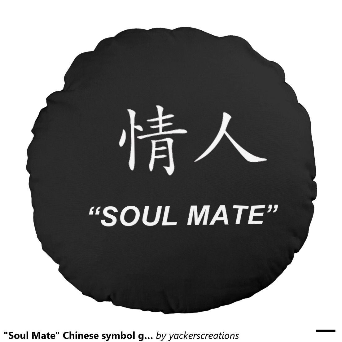 Soul Mate Chinese Symbol Gits And Products Round Cushion Symbols