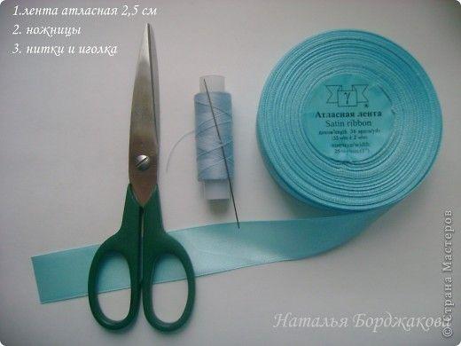 How-to-Make-Pretty-Satin-Ribbon-Hairband-1.jpg