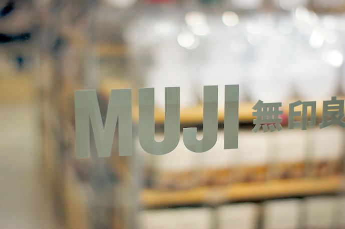 Finding Muji by Leon Goh. Here in Australia, there's been a kind of 'at arms length' admiration for MUJI and its understated approach to product design and retail. Founded over thirty years ago and originally titled Mujirushi (no brand) Ryonin (quality goods), the company's core philosophy is about enhancing everyday life with products that have embedded design intent, yet remain entirely accessible and usable. Photo by iamlemmonfilm (CC-license).